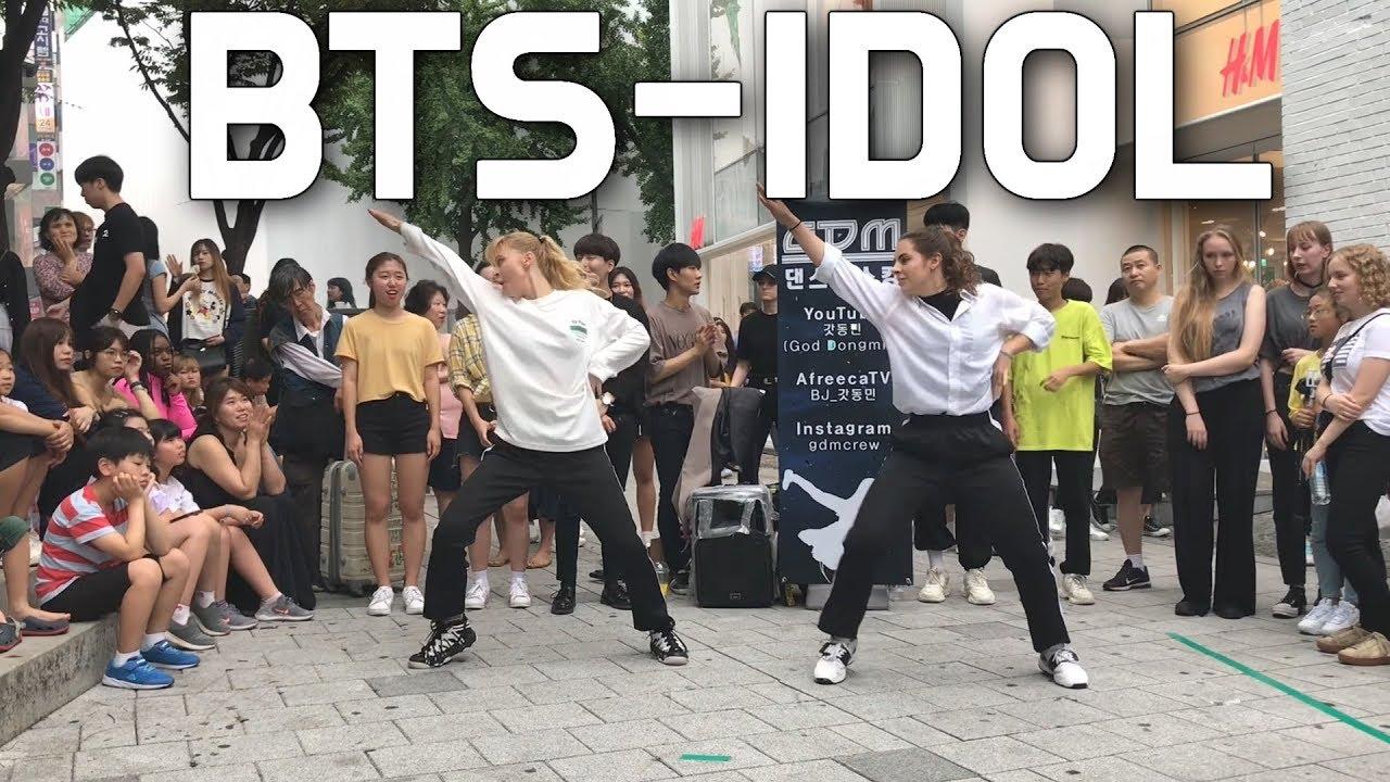 비율 대박! 춤선 칼이다 BTS(방탄소년단) - IDOL(아이돌) Full Dance Cover(댄스커버) By Chingus