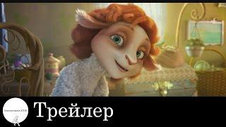 Волки и овцы - Тизер 2015 (HD)