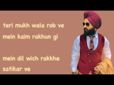 MERE WALA SARDAR LYRICS | MUCHH WALA ROBH WE | NEW PUNJABI SONG | DJ SONG