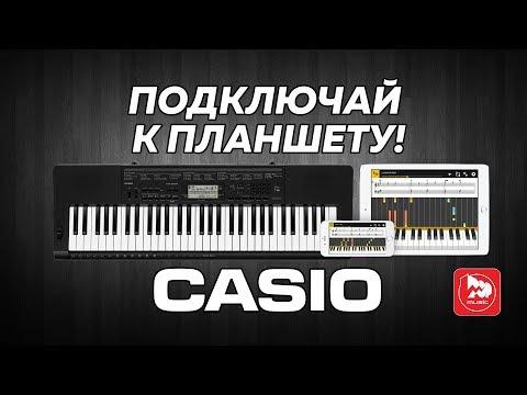 CASIO CTK-3500 - самый дешевый синтезатор с активной клавиатурой