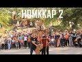 #HOMKKAP2 Kirab Salib HOMKKAP-2 dari Paroki Santa Theresia Simpang Tiga menuju Shanti Bhuana Bandol