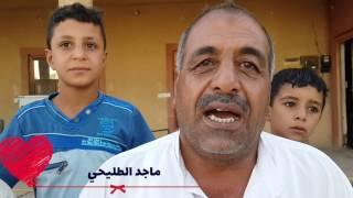 أضحك من كل گلبك مع أبو عبدالله الشمري