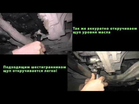 Замена масла в акпп фрилендер 2 дизель своими руками видео