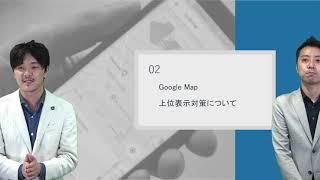 MEO動画テスト