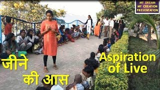Bhopal Lake View and Van Vihaar National Park, Poor child Enjoying Diwali | please Help them