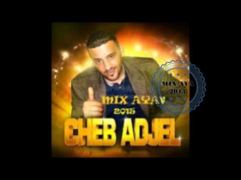 Cheb Adjel 2015 -Khalouh Yasker