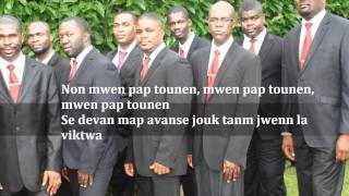 Les Combattants de l'Espoir (EGLISE EVANGELIQUE MISSIONNAIRE DE CHRIST)TEMWAYAJ
