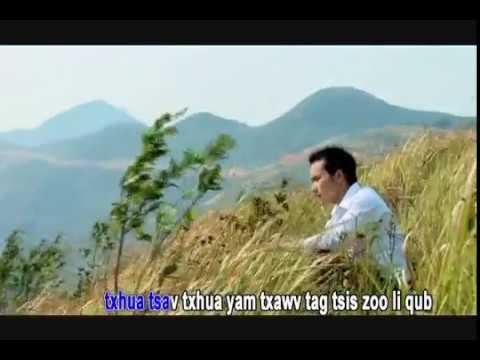 Lis Koob Xyooj 'Nthwv Cua 70 Xyoo' wmv   YouTube thumbnail