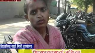 viklang Thgon ka Raja By satyamNews Mainpuri.mpg
