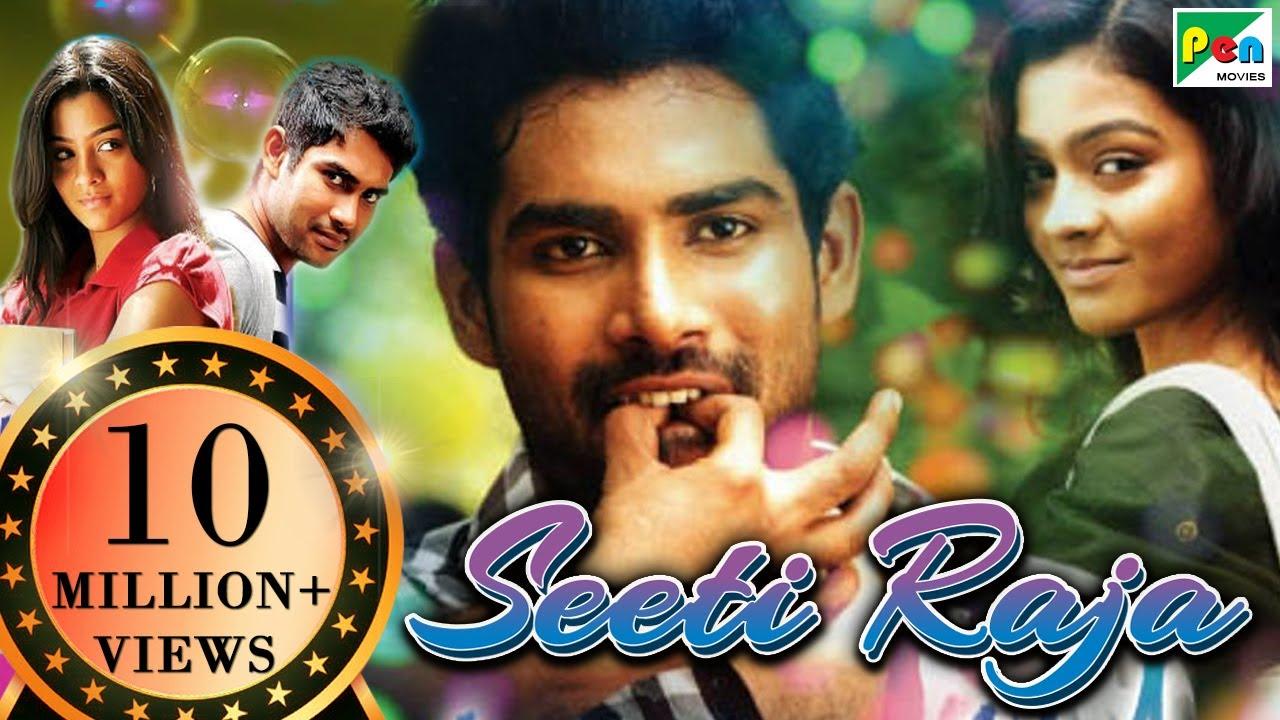 Seeti Raja (Mathapoo) New Released Full Hindi Dubbed Movie 2019 | Gayathrie Shankar,Jeyan