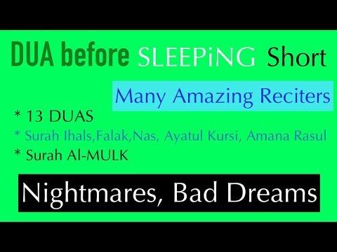 Dua (Short) before Sleeping (Arabic & English)