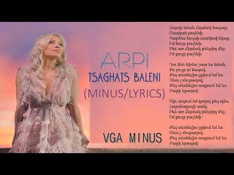 ARPI-Tsaghkats Baleni