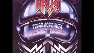Ария герой асфальта винил Vinyl
