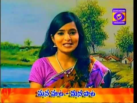 K Narasimha Songs,DD TV Channel program