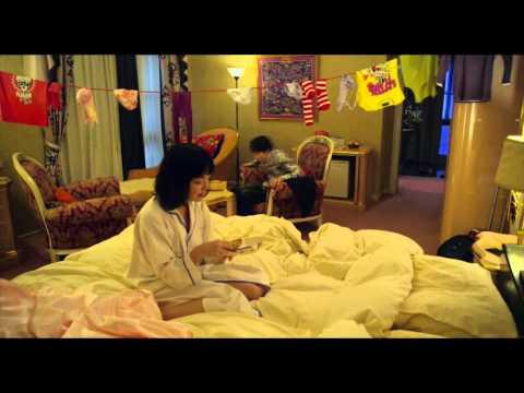 KABUKICHO LOVE HOTEL (Sayonara Kabukicho) Trailer | SGIFF 2014