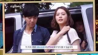 [Eng]You're All Surrounded Ep 14 Preview