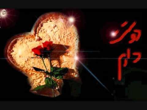 Dooset Daram Eshgham