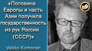 ЕВРОПЕЕЦ УДИВИЛ МИР РАССКАЗАВ ПРАВДУ О РОССИИ. Неудобная правда