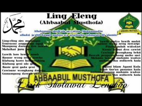 Lirik/Teks ling eling(Ahbaabul Musthofa)