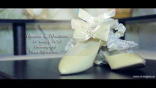 Видеосъемка свадьбы в Москве, Зеленограде(, 2014-01-08T20:27:33.000Z)