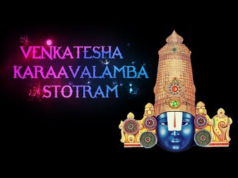 Sri Venkatesa Karavalamba Stotram || Sri Venkateswara Stotram - Sacred Chants Vol 6 ( Full Song )