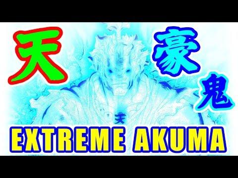 EXTREME AKUMA - スーパーストリートファイターII X for Matching Service