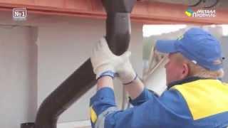 Водосток Металл Профиль Престиж - установка(Подробная видеоинструкция по монтажу водосточной системы Металл Профиль Престиж. Металлический водосток..., 2014-12-18T07:51:38.000Z)