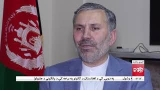 LEMAR NEWS 15 April 2019 / ۱۳۹۸ د لمر خبرونه د وري ۲۶ نیته