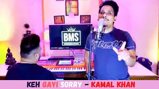 Keh Gayi Sorry - ( COVER ) || Kamal Khan || Jassie Gill || Nirman || UMW