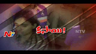 Repeat youtube video Illegal Woman Affair Leads to Husband's Death || Be Alert || NTV
