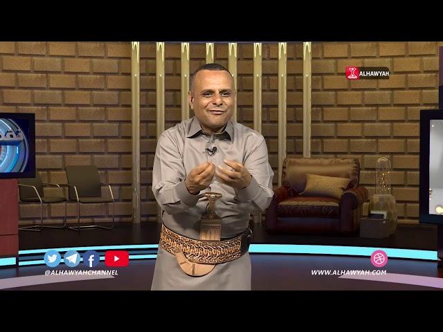 نقطة نظام | الحلقة 23 | الزكاة فرض واجب |منصور العميسي قناة الهوية