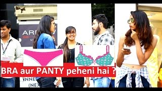 BRA aur PANTY peheni hai kya ? | COMMENT TROLLING part 2 |  | Prank In India 2017 | Im Deniyal
