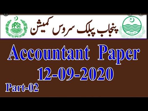 PPSC Accountant paper 12-09-2020 : Accountant paper 12-09-2020 : 12-09-2020 paper PPSC: part - 02