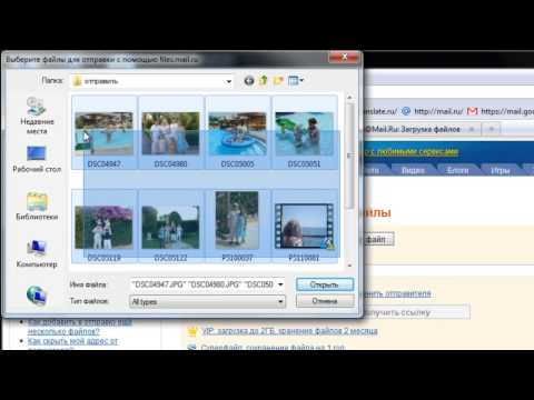 как сохранить фото на компе и отправить в скайп