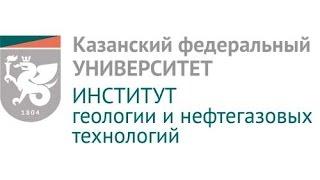 Прием КФУ-2016. Директор ИГиНГТ КФУ Данис Нургалиев