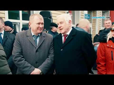 В Ганцевичах запустили новый контейнерный поезд Беларусь-Румыния