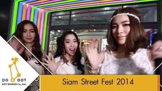 5 ??? GAIA Live in Siam Street Fest 2014 (????????? Siam Street Fest 2014) MP3