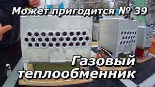 видео Газовая сварка и её применение на практике.