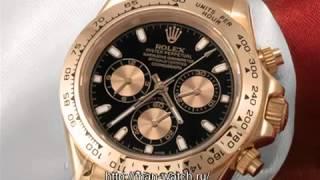 Престижные часы Rolex ролекс(, 2014-07-19T22:57:21.000Z)
