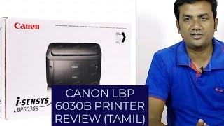 canon lbp6030b printer review (TAMIL)