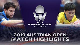 Дмитрий Овчаров vs Tomokazu Harimoto | Austrian Open 2019(R16)