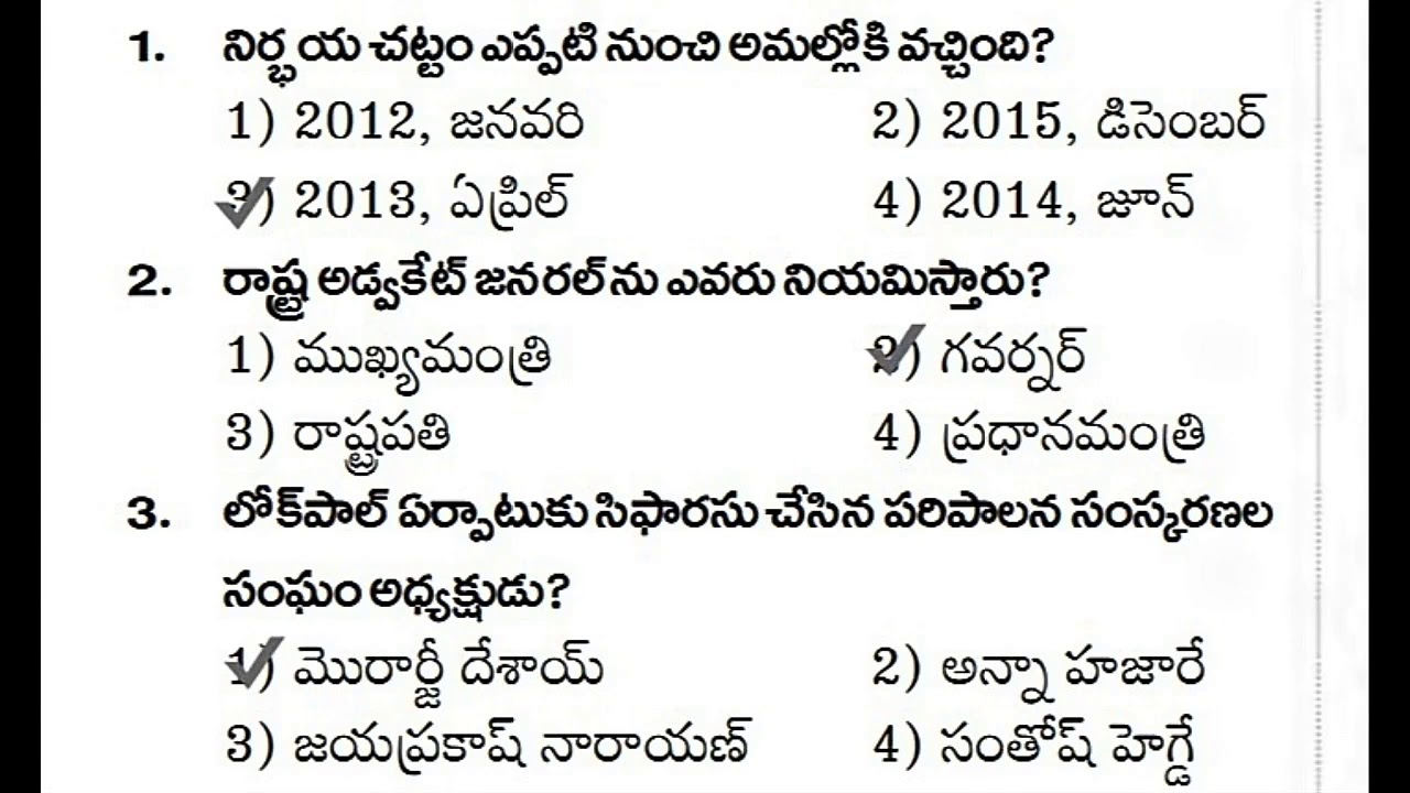 Pdf group 2 in telugu material indian history
