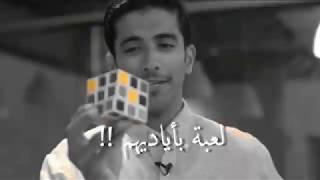 لعبة بأياديهم للكاتب فهد البشاره