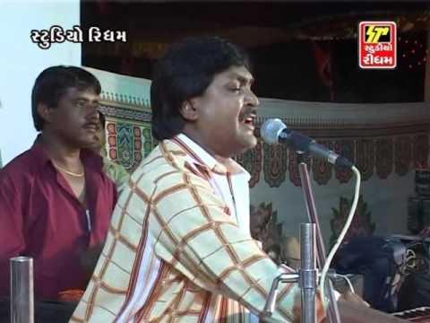 Suresh Raval | Kirtidan Gadhavi | Jugal Bandhi | Dayro  | Part 2