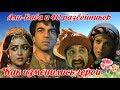 Приключения Али Бабы и 40 разбойников 1979г КАК ИЗМЕНИЛИСЬ ГЕРОИ mp3