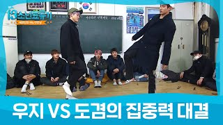 Video (17's One fine day EP.4) SEVENTEEN concentration battle Woozi vs Dokyum download MP3, 3GP, MP4, WEBM, AVI, FLV Agustus 2018