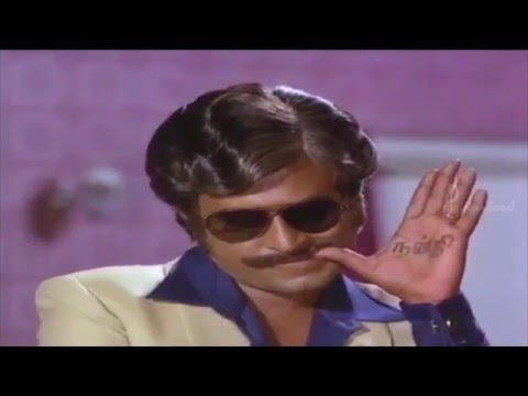 SuperStar Rajnikanth Best Dialogue | Netrikkan
