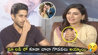 Naga Chaitanya & Samantha about their Love Story   Majili Movie Special Interview   Telugu Varthalu