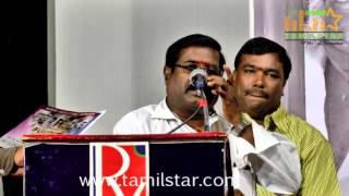 Chappaniku Kaalikarupu Thunai Audio Launch
