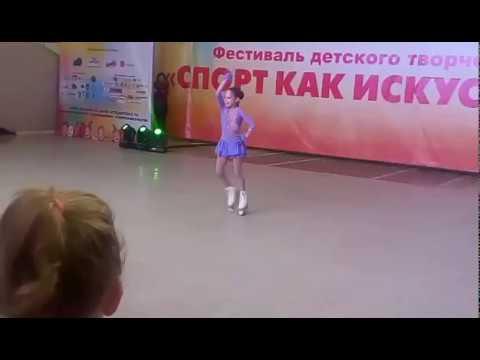Moscow Rollersport Federation Sportland 2018, march
